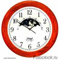 Настенные часы Vostok H-12114-4 / Восток Н-12114-4