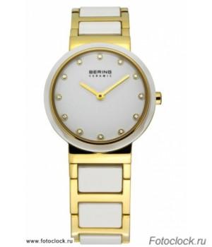 Наручные часы Bering 10725-751