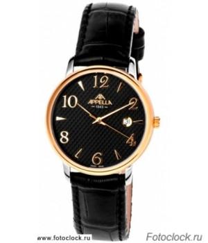 Швейцарские часы Appella 4303-2014