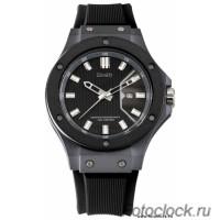 Наручные часы Rivaldy R 2781-009