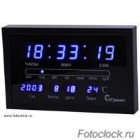 Настенные кварцевые часы ГРАНАТ/Granat С-2502T-Синие