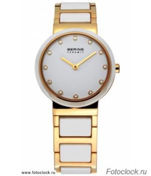 Наручные часы Bering 10729-751