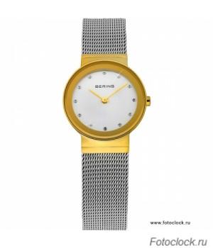 Наручные часы Bering 10122-001