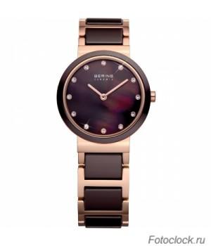 Наручные часы Bering 10729-765