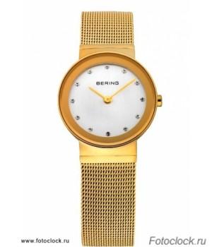 Наручные часы Bering 10126-334