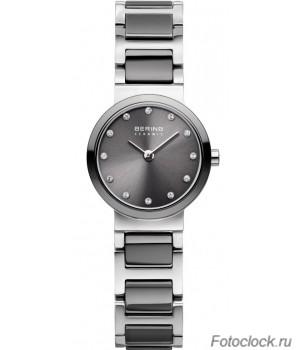 Наручные часы Bering 10725-783