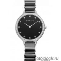 Наручные часы Bering 30434-742