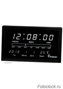 Настольные кварцевые часы ГРАНАТ/Granat С-2502T-Бел