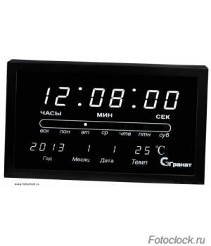 Настенные кварцевые часы ГРАНАТ/Granat С-2502T-Бел