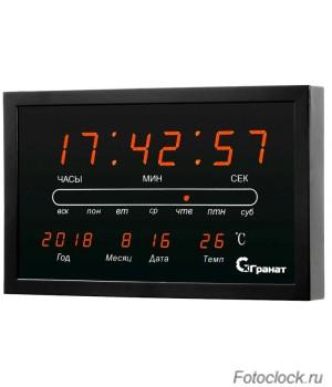 Настенные кварцевые часы ГРАНАТ/Granat С-2502T-красн.