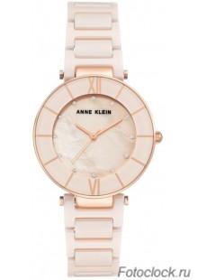 Женские наручные fashion часы Anne Klein 3266LPRG / 3266 LPRG