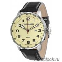Наручные часы Спецназ Атака С2871331 / С2871331-2115-05
