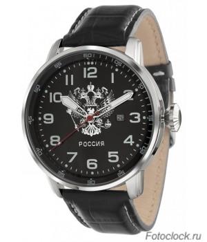 Наручные часы Спецназ Атака С2871333 / С2871333-2115-05