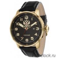 Наручные часы Спецназ Атака С2879337 / С2879337-2115-05