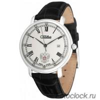 Российские часы Слава 1481843 / 300-GM10