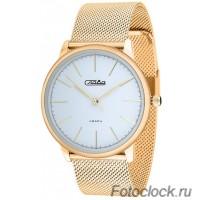 Российские часы Слава 1729982 / 2035-100
