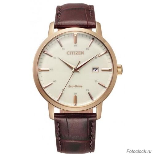 Наручные часы Citizen Eco-Drive BM7463-12A
