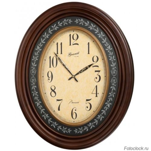 Большие настенные кварцевые часы Granat Baccart Н-12120