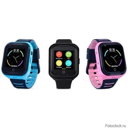 GPS часы SMARUS kids KW1 (4G, GPS, WhatsApp)