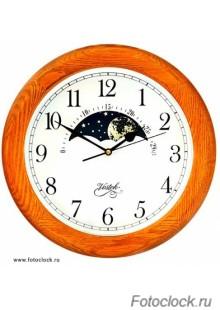 Настенные часы Vostok H-12114-1 / Восток Н-12114-1